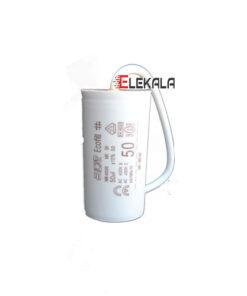 خازن۵۰µF کابلیelekala.com