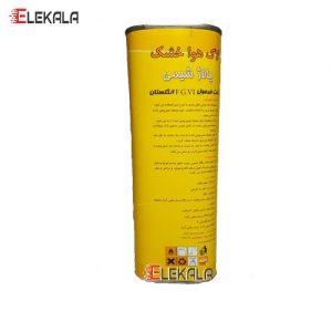 لاک-هواخشک-پالاژ-یک-لیتری-۲