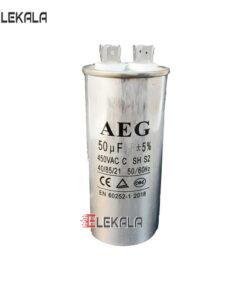 خازن-کولر-گازی-۵۰